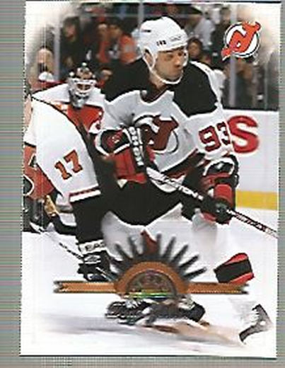 1997-98 Leaf #80 Doug Gilmour