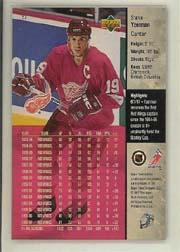 1997-98 Upper Deck Game Dated Moments Parallel #57 Steve Yzerman