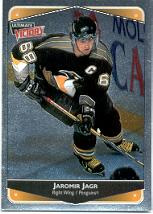 1999-00 Ultimate Victory #69 Jaromir Jagr