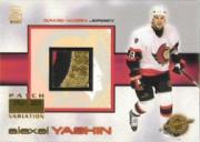 2000-01 Crown Royale Game-Worn Jersey Patches #18 Alexei Yashin/283