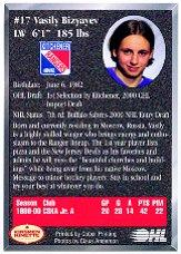 2000-01 Kitchener Rangers #5 Vasily Bizyayev