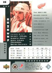 2001-02 SP Authentic #28 Steve Yzerman back image