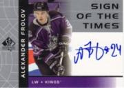 2002-03 SP Authentic Sign of the Times #AF Alexander Frolov
