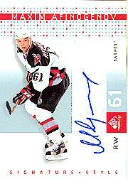 2002-03 SP Game Used Signature Style #MA Maxim Afinogenov