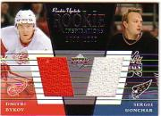 2002-03 Upper Deck Rookie Update #162C D.Bykov RC/S.Gonchar