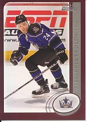 2002-03 O-Pee-Chee Factory Set #333 Alexander Frolov RC