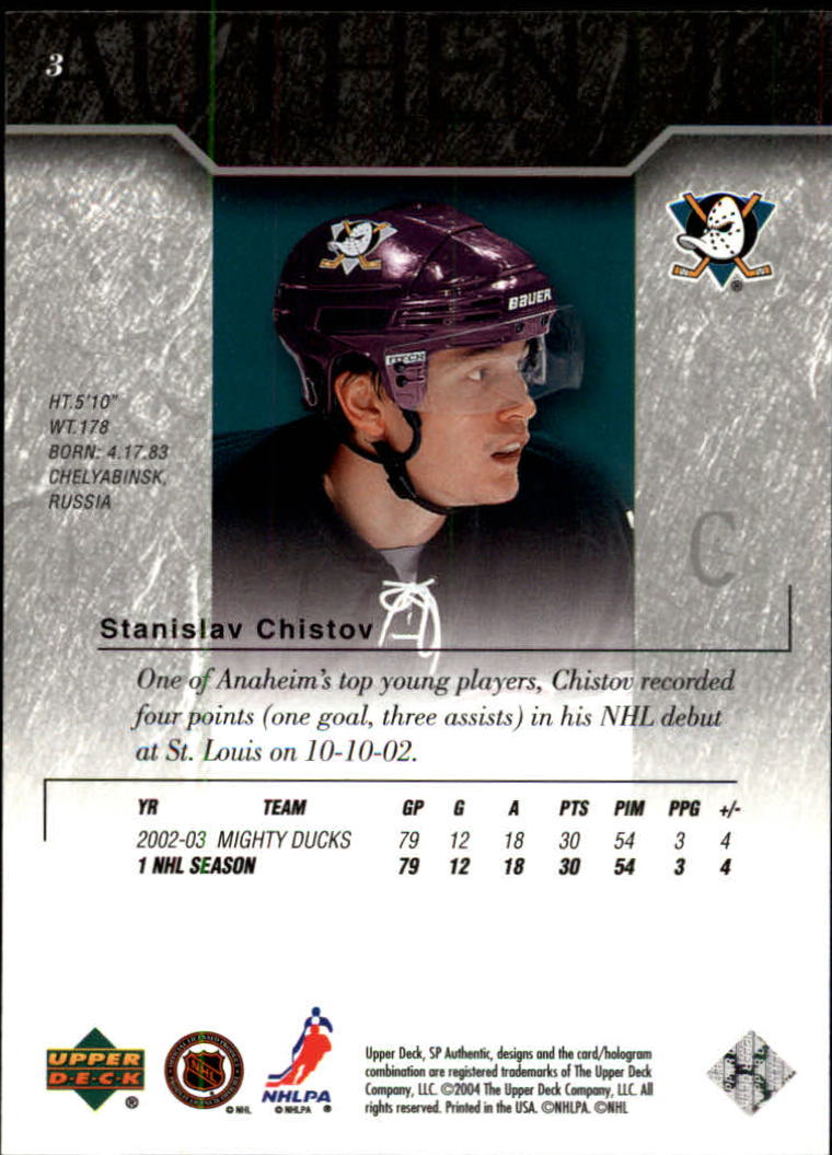 2003-04 SP Authentic #3 Stanislav Chistov back image