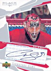 2003-04 Black Diamond Signature Gems #SG14 Curtis Joseph