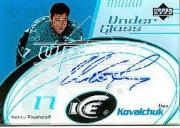 2003-04 Upper Deck Ice Under Glass Autographs #UGIK Ilya Kovalchuk