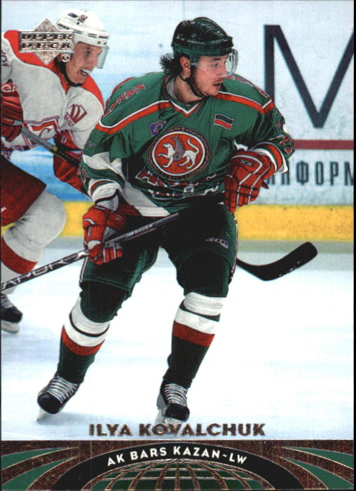 2004-05 UD All-World #26 Ilya Kovalchuk
