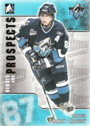 2004-05 ITG Heroes and Prospects #222 Sidney Crosby