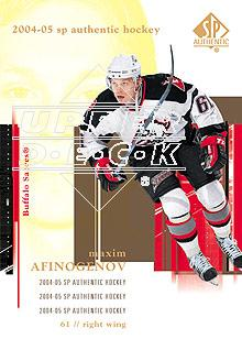 2004-05 SP Authentic #13 Maxim Afinogenov