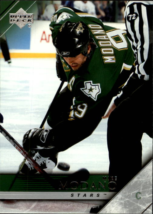 2005-06 Upper Deck #305 Mike Modano