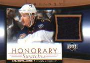2005-06 Upper Deck Trilogy Honorary Swatches #HSIK Ilya Kovalchuk