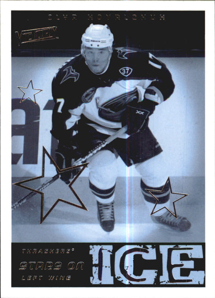 2005-06 Upper Deck Victory Stars on Ice #SI3 Ilya Kovalchuk