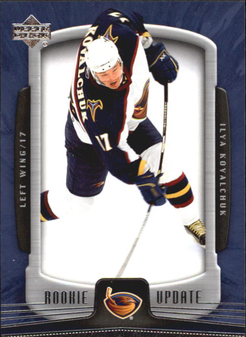 2005-06 Upper Deck Rookie Update #4 Ilya Kovalchuk