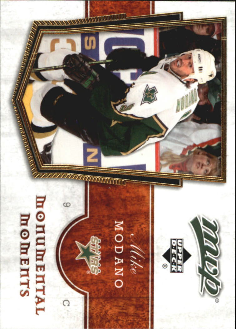 2007-08 Upper Deck MVP Monumental Moments #MM7 Mike Modano