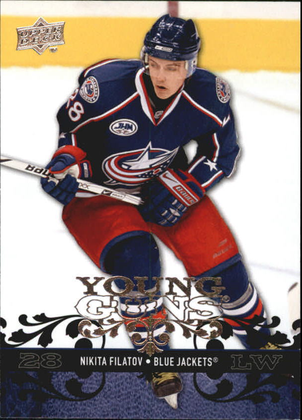 2008-09 Upper Deck #464 Nikita Filatov YG RC