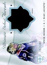 2008-09 Ultimate Collection Debut Threads #DTSM Steve Mason