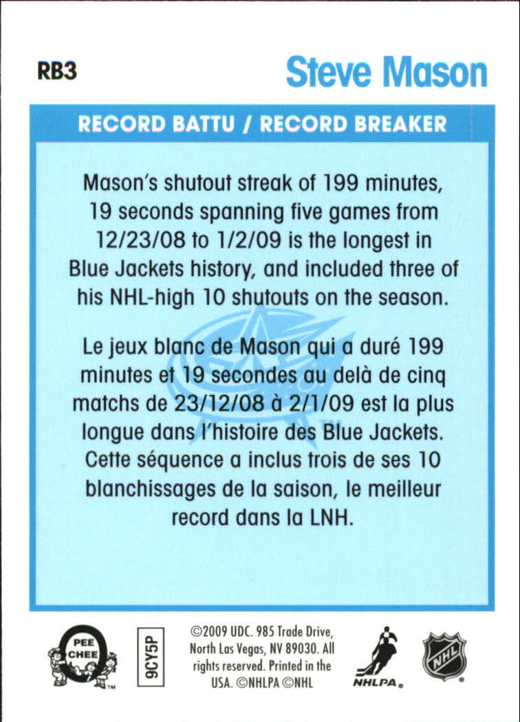 2009-10 O-Pee-Chee Record Breakers #RB3 Steve Mason back image