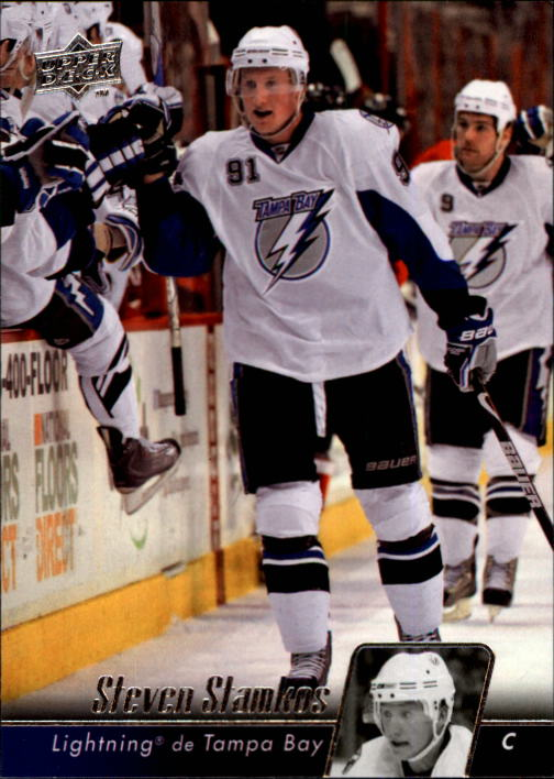 2010-11 Upper Deck French #21 Steven Stamkos