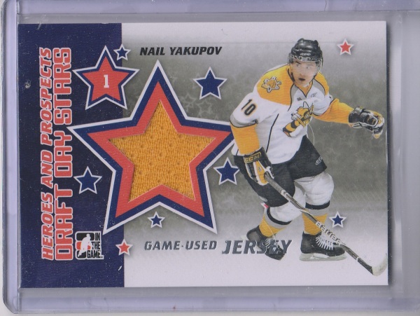 2011-12 ITG Heroes and Prospects Draft Day Stars Memorabilia Silver #DDSJ01 Nail Yakupov