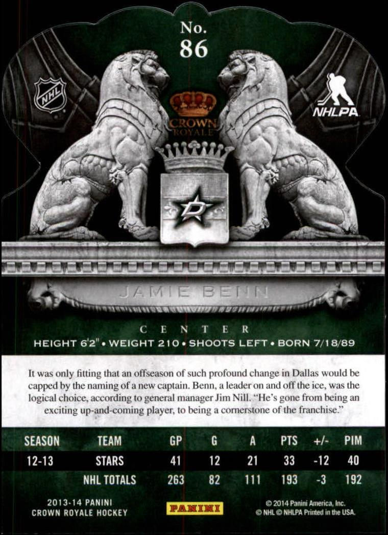2013-14 Crown Royale #86 Jamie Benn