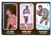 1971-72 Topps Trios #13 Hal Greer/14 Johnny Green/15 Elvin Hayes
