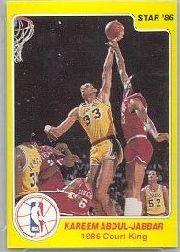 1986 Star Court Kings #2 Kareem Abdul-Jabbar