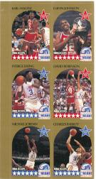 1990-91 Hoops All-Star Panels #2 Panel 2