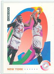 1991-92 SkyBox #476 P.Ewing/Oakley TW