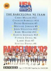 1991-92 SkyBox #545 Team USA 2 back image