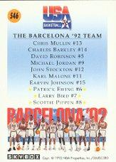 1991-92 SkyBox #546 Team USA 3 back image
