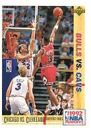 1991-92 Upper Deck International Italian #170 Scottie Pippen/Larry Nance PO