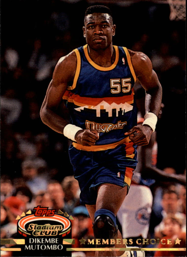 1992-93 Stadium Club #196 Dikembe Mutombo MC