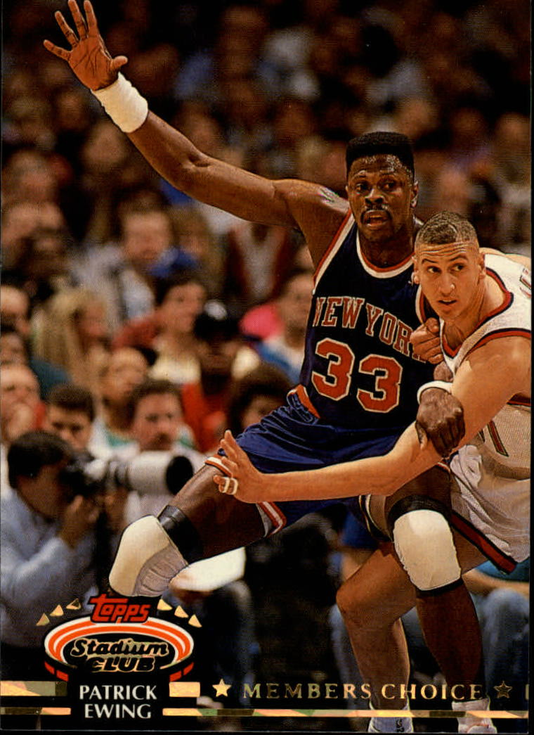 1992-93 Stadium Club #207 Patrick Ewing MC