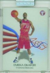 1992-93 Upper Deck Sheets #5 All-Star Heroes