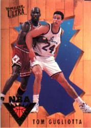 1993-94 Ultra All-Rookie Team #2 Tom Gugliotta/(with Michael Jordan)