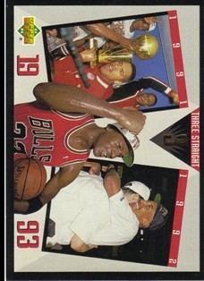 1993-94 Upper Deck #SP4 Chicago Bulls' Third/NBA Championship