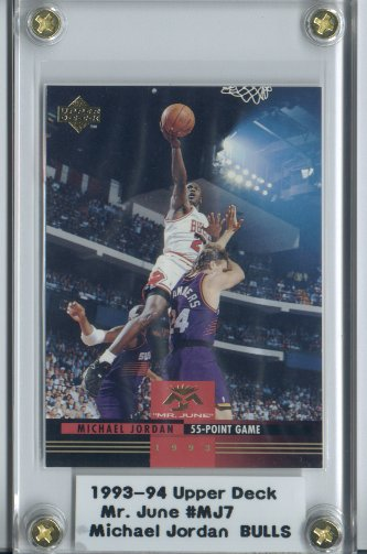 1993-94 Upper Deck Mr. June #MJ7 Michael Jordan