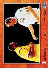 1993-94 Hoops #MB1 Magic Johnson/Larry Bird/Commemorative back image