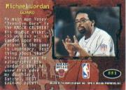 1995-96 Stadium Club Spike Says #SS1 Michael Jordan back image