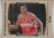 1996-97 Upper Deck Predictor Scoring 2 #P14 Allen Iverson 25 PTS. W