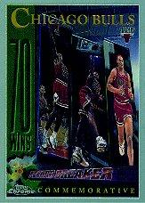 1996-97 Topps Chrome #72 Chicago Bulls - 72 Wins