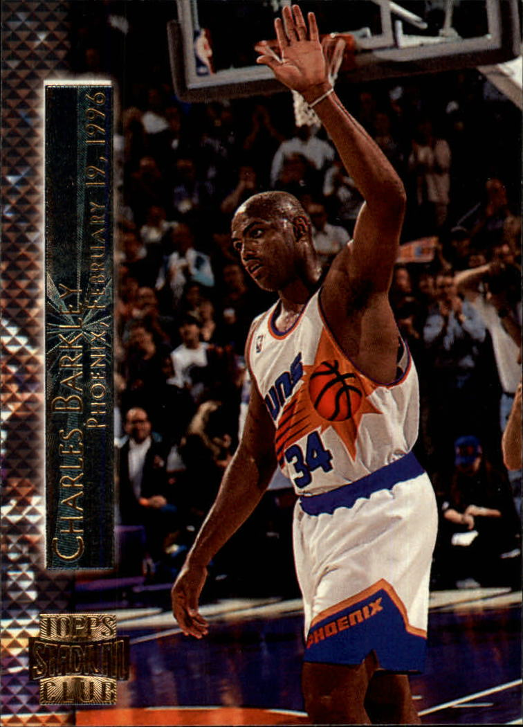 1996-97 Stadium Club Shining Moments #SM1 Charles Barkley