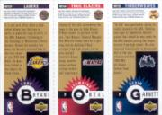 1996-97 Collector's Choice Mini-Cards Gold #M129 Kobe Bryant/Jermaine O'Neal/Kevin Garnett back image