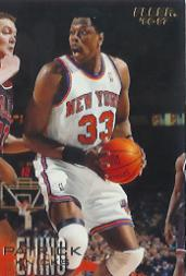 1996-97 Fleer Decade of Excellence #12 Patrick Ewing