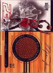 1998-99 Upper Deck Ovation #BK1 Michael Jordan/Game Used Basketball Card/90