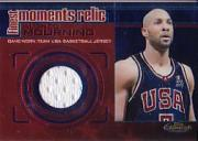 2000-01 Finest Moments Relics #FMR7 Alonzo Mourning E