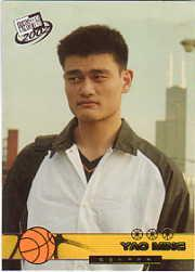 2002 Press Pass #18 Yao Ming